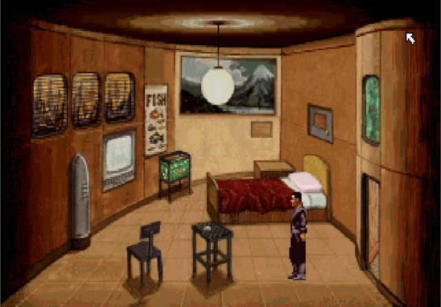 beneath δωμάτιο